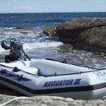 VIA NOVA Navigator III
